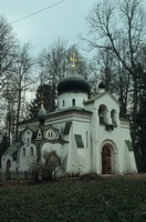 Церковь в Абрамцево